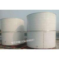 十吨圆形保温水箱楚汉不锈钢保温水箱多少钱 一流的服务,一流质量
