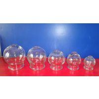 供应多种型号玻璃拔火罐 保健火罐