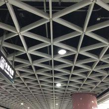 供应河南三角铝格栅 优质的三角铝格栅品牌 新乡铝格栅批发价位