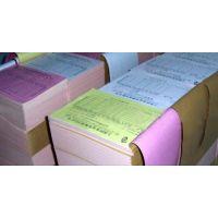 郑州睿泰设计印刷无碳复写联单|送货单|生产单等|送货上门