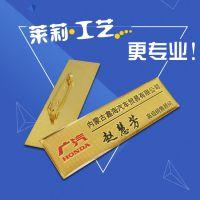 供应金属材质工牌,员工胸卡定做,企业标识胸针襟章 广州莱莉工艺品