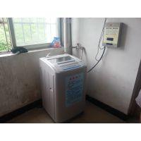 安装投币洗衣机的行性分析