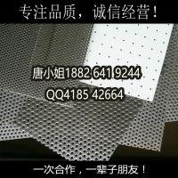 深圳304不锈钢冲孔网多少钱