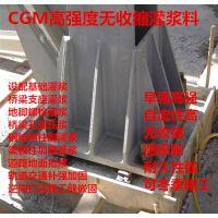 界首国标压浆剂技术指标