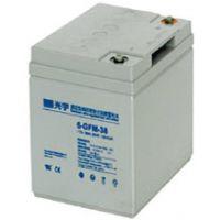 光宇蓄电池GFM-500煤矿,电厂专用蓄电池