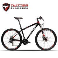 山地自行车TW3700超轻铝合金24速变速山地车机械碟刹脚踏车