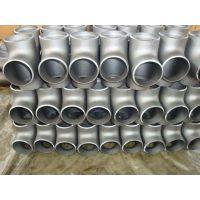 各地304不锈钢三通、生产加工管件