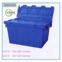 生产直销带盖全新PP塑料物流箱 药品专用运输周转箱 塑料箱