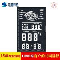 SAJ/三晶中山LCD厂 超宽温电烤炉LCD液晶屏 电磁炉显示屏 笔段显示器