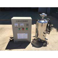 智创兴邦沈阳ZXB-TE-500水箱自洁消毒器