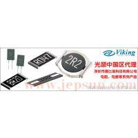 台湾光颉供应消费性电子用电流采样电阻
