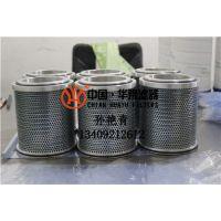 EH油泵吸油过滤器 191.73.41.17.01,华豫替代东汽原厂产品