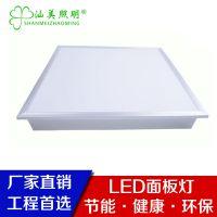 厂家直销代替格栅灯LED平板灯嵌入式直发光面板灯厨卫灯办公照明