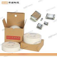 0402、0603贴片电容材质Y5V 小体积高容值系列