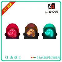 深圳中安交通信号灯,十字路口掉头指示灯 铁路警示灯 驾校红绿灯