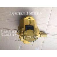 卡特风扇液压泵油泵专业维修