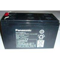 蓄电池LC-2E200沈阳铅酸蓄电池正品2V200AH全国免费发货