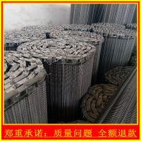 实力厂家瑞源》供应洗碗机网链 输送食品网带 喷涂网带