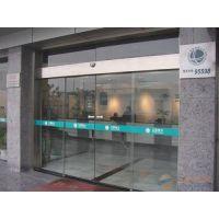 天河沙东感应玻璃门维修,维修电动玻璃门电话18027235186
