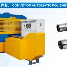 创德机械低价供应高效CD-PG-129水龙头链条抛光机 水龙头自动抛光机