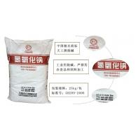 厂家直销天工氢氧化钠 工业级氢氧化钠 原厂包装
