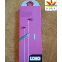 华为苹果耳机纸盒开窗包装定制设计厂家直销---佰玛包装