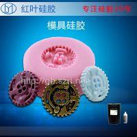 广东液体模具硅胶生产厂家