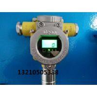 耐高温煤油浓度报警器RBT-6000-ZLGM