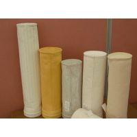 供应优质除尘器布袋的厂家双跃环保