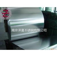 宝钢不锈钢薄板剪板折弯 316L不锈钢中厚板价格 南京泽夏