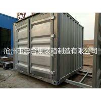 供应标准仓储货物集装箱 小型集装箱全新集装箱定制选忠合集装箱