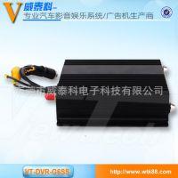 厂家直供 汽车监控系统 4路SD卡录像机 VT-DVR-G6SS