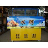 厂家直销12盒冰粥机商用冰粥展示柜冷藏柜冰粥柜