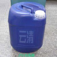 储罐内衬耐化学品漆