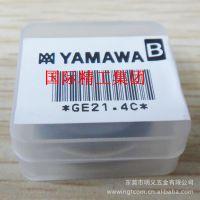 批发YAMAWA调整式圆板牙M3*0.5  D=25mm满额我邮