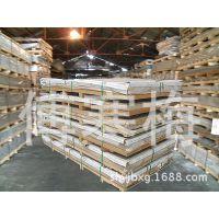 西南铝5a02超硬铝板 进口5a02航空专用超厚铝板 铝合金硬度