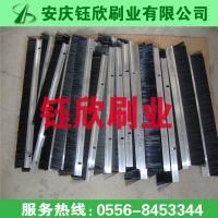 专业制造生产各种机械皮带毛刷,钢丝刷,输送刷,条刷