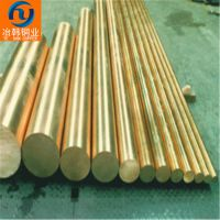 供应低价优质纯黄铜H96普通黄铜棒黄铜管黄铜板各种规格材料可定制