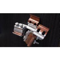 供应钎焊型铜铝异型并沟线夹JBTL-10/70 定做不常规钎焊型铜铝异型并沟线夹