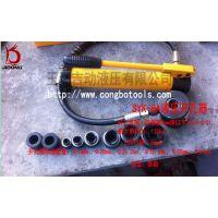 手动液压开孔器SYK系列 薄板钢板开孔机 金属油压开孔工具 齐全