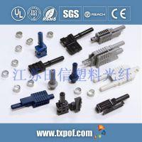 AVAGO工控塑料光纤 光缆  HFBR型 原装正品 接头