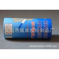 厂家供应清洁胶带 粘滚筒 可撕清洁胶带替换滚筒 20层 直形粘性好