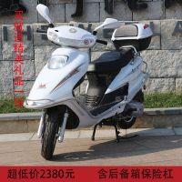 厂家直销新款 五羊公主 踏板车 125cc助力车 摩托车 改装摩托车