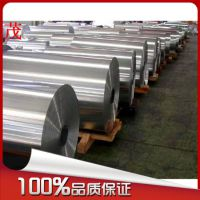 厂价直销4A17/LT17铝合金 A4047铝板 A-S12铝棒规格齐全 质量保证