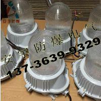 WF2吸顶工厂灯GC101-J70b1防水防尘灯-70W-220V金属卤化灯