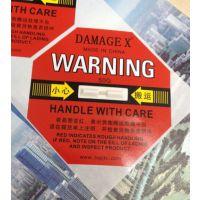 北京DAMAGE X防震动标签冲击指示器SHOCKWATCH震动感应器防震标识