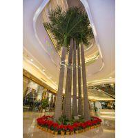 厂家直销仿真大王椰子树 园林景观室外仿真植物 设计假椰子树