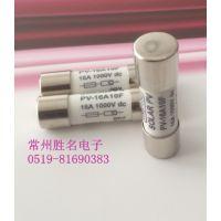 太阳能逆变器保险管熔芯 PV-32A10F 直流熔丝 30kA 1000V