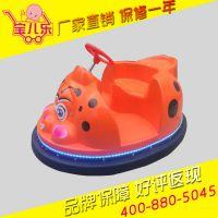 热销甲壳虫儿童玩具车款式 广场出租甲壳虫碰碰车 多彩甲壳虫电瓶碰碰车