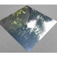 1100镜面铝板 纯铝板厂家 镜面铝板价格